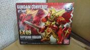 【ガンダムコンバージ】FW GUNDAM CONVERGE EX09 スペリオルドラゴン