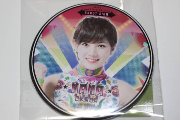 AKB48 岡田奈々 シュートサイン 豆腐プロレス ヴィレッジヴァンガード 缶バッジ 新品
