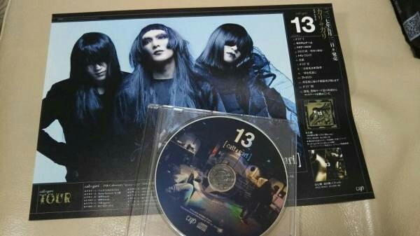cali≠gari チラシ おまけ 13 デモ トラック集 CD-R カリガリ