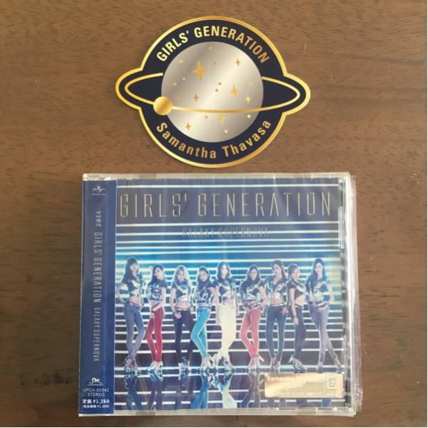少女時代 サマンサタバサ コラボステッカー&CD