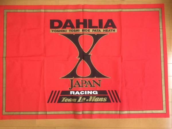 XJAPAN/エックスジャパン DAHLIA レーシングチーム フラッグ 旗 サイズ大 hide yoshiki ライブグッズの画像
