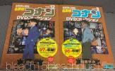 名探偵コナン DVD コレクション 8 12 服部平次 工藤新一 堀川りょう 山口勝平 カレンダー ポスター 2個セット