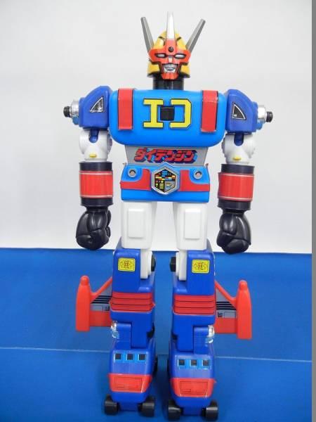 【巨大ロボット工場】 電子戦隊デンジマン ダイテンジン ポピー 現状渡し 当時物 (1781)_画像2