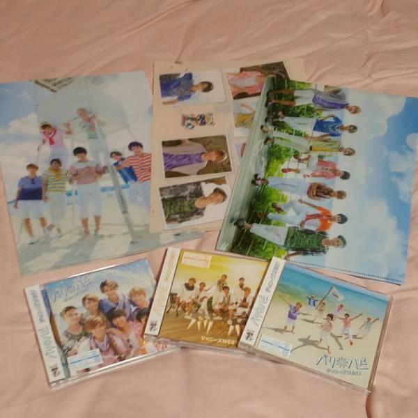 ジャニーズWEST CD+DVD バリハピ 通常版 初回A 初回B 全セット 特典クリアファイル3種付 美品