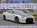 *SPL!PHOENIX POWER! measurement 896PS!HKS STEPⅡE/G&TD06-20G&NEKO strengthen full 6 speed M/T& rom and rear (before and after) MONO6ENDLESS!R35GT-R MY12 finest quality car!