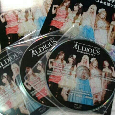 アルディアス ★ CD・チラシ 各3枚計6点セット