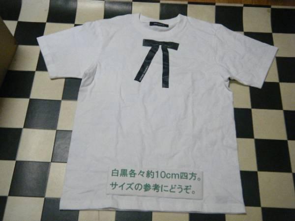 ナノユニバース×VINTAGE TROUBLE 新品 Tシャツ 白 G4412 サイズM