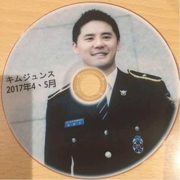 JYJジュンス警察公演DVD4月~5月までDVD(o^^o)