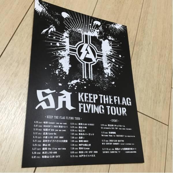 sa keep the flag flying tour パンク ライブ 告知 チラシ ツアー punk naoki