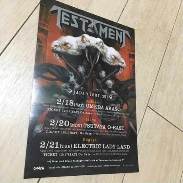 テスタメント testament ライブ 来日 告知 チラシ 2017 japan tour スラッシュ・メタル us