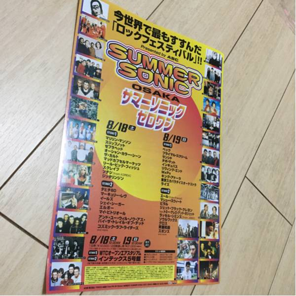 サマーソニック summer sonic ゼロワン 2001 告知 チラシ フェス 大阪 osaka marilyn manson slipknot beck primal scream rancid