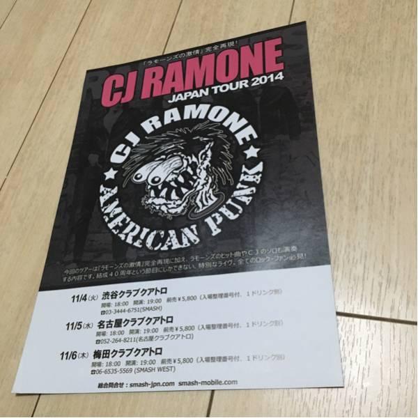 cj ramone ラモーンズ ramones 来日 告知 チラシ japan tour 2014 ツアー ライブ ジャパン パンク punk