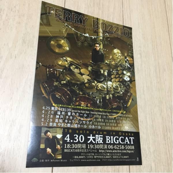 テリー・ボジオ terry bozzio 来日 ライブ 告知 チラシ 2009 ソロ ドラム 大阪 big cat ビッグ・キャット