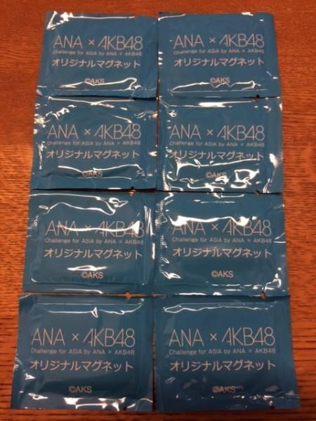 ◆◆◆ ANA×AKB48マグネット10個セット ◆◆◆ ライブ・総選挙グッズの画像