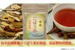 お試しサイズ 新品 粉末パウダー 粉末ごぼう茶40g(125