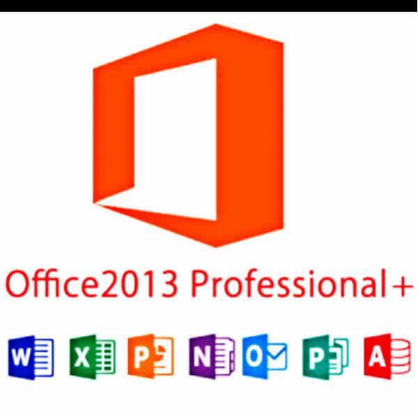 【数量限定!迅速発送!!】Microsoft Office 2013 Professional Plus 正規プロダクトキー 素人サポートあり
