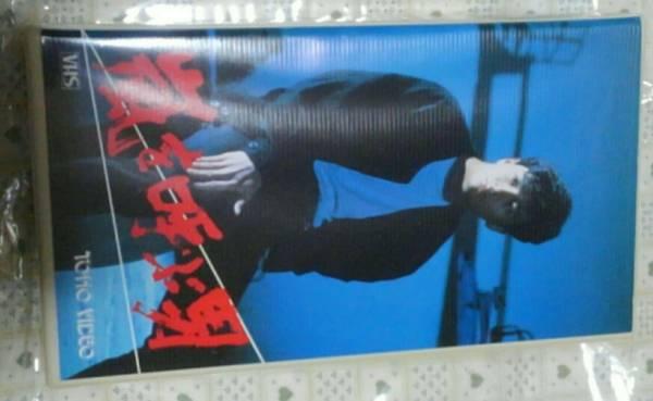 VHSビデオ『嵐を呼ぶ男』近藤真彦/田原俊彦/野村義男/たのきん/ジャニーズ コンサートグッズの画像
