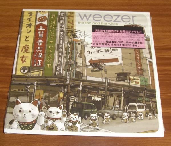 新品☆ WEEZER / THE LION & THE WITCH 輸入盤CD 限定ナンバリング ☆ウィーザー_画像1