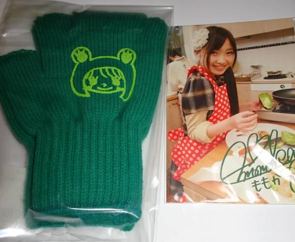 【有安杏果生誕】2012有安杏果生誕記念商品(新品未開封)
