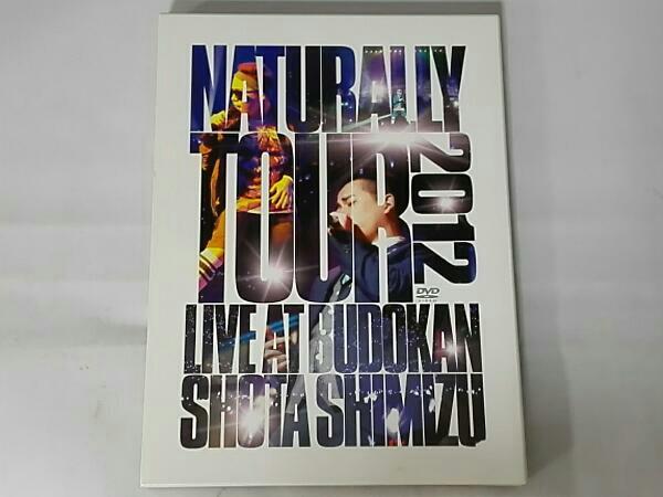 清水翔太 Naturally Tour 2012(初回生産限定版) ライブグッズの画像