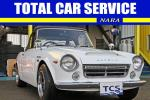 old car Datsun Fairlady SR311 restore ending new goods softtop