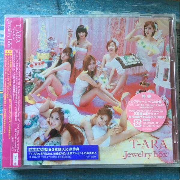 T-ARA Jewelry box K-pop ライブグッズの画像