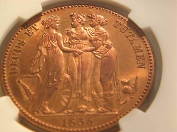 【NGC PF63 RB】イギリス スリーグレーシズ銅貨 レトロイシュー 2008年