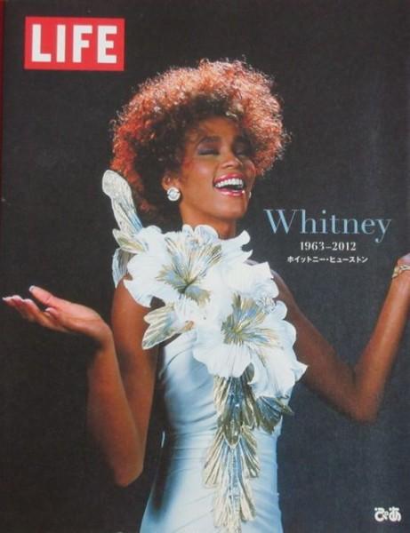 ホイットニー・ヒューストン LIFE特別編集 Whitney 1963-2012 Whitney Houston 写真集
