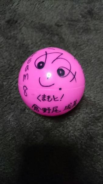 チーム8 倉野尾成美 サインボール 代々木 バスケイベ