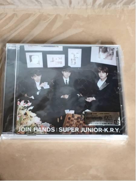 JOIN HANDS SUPER JUNIOR-K.R.Y