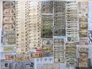 大東亜戦争貯蓄券、聖徳太子、武内、和気、菅原、軍用手票多数旧紙幣まとめて1円スタート。