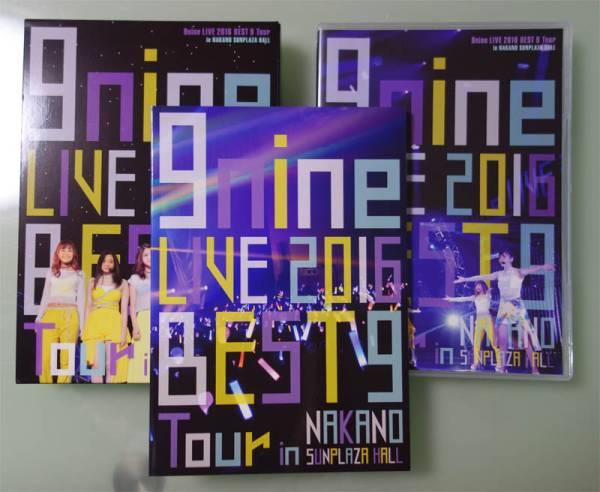 ★9nine★DVD★LIVE 2016 「BEST 9 Tour」 in 中野サンプラザホール【中古/送料込】 ライブグッズの画像