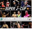 スーパージュニアの祭典★SUPER J CUP★Gサスケvs