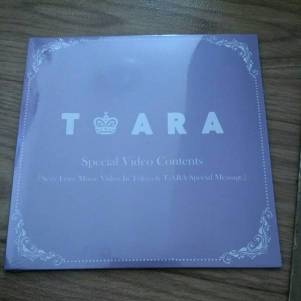 T-ARA 非売品 DVD  ライブグッズの画像
