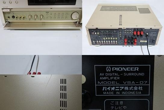 パイオニア PIONEER VSA-D7 AVアンプ_画像3