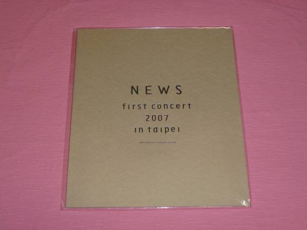 NEWS☆first concert 2007 in taipei☆パンフレット☆美品