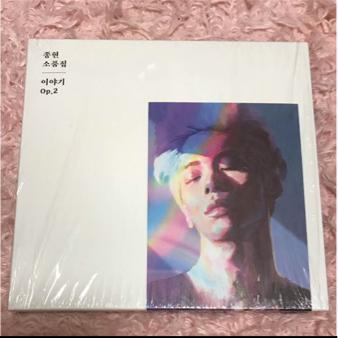 SHINee ジョンヒョン jonghyun ソロ CD トレカなし CDのみ