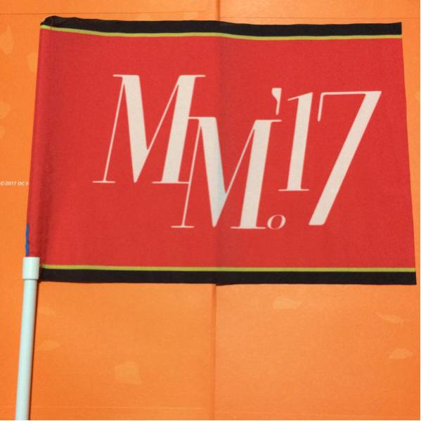 《未開封》モーニング娘。'17 THE INSPIRATION! ミニフラッグ