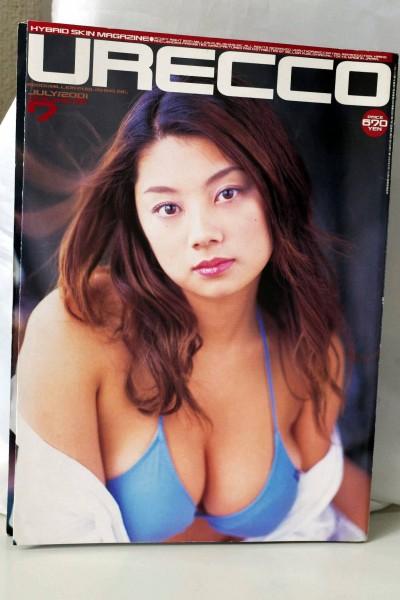 ▼URECCO 2001年7月 Volume181 小池栄子、田原あゆみ うちだまひろ 大浦あんな グッズの画像