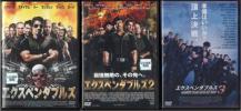 レンタルDVD☆ エクスペンダブルズ 全3巻セット シルベスター・スタローン
