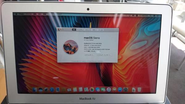 1スタ!! MacBookAir2012 i5 1,7Ghz メモリ4GB 箱付き!_画像2