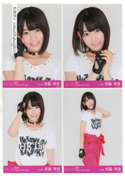 HKT48 宮脇咲良 福袋 復刻版 復刻 月別 コンプ 2015年 May 5月 生写真