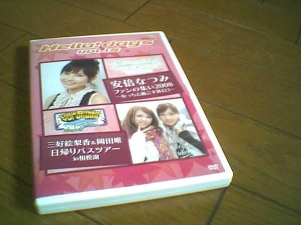 Hello! days vol.15 DVD