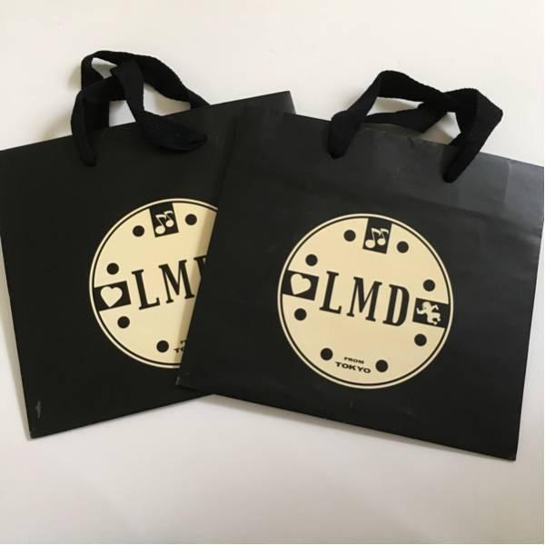 LMD ショップバッグ 紙袋 2枚セット 24karats EXILE 三代目 ATSUSHI TAKAHIRO