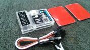 3軸ジャイロセンサー・フライトコントローラー 新品 送料込
