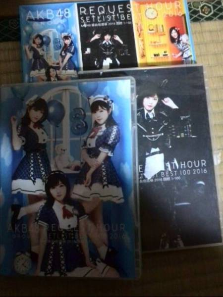 AKB48 リクエストアワーセット 送料無料 ライブ・総選挙グッズの画像