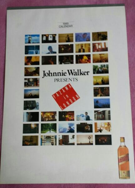 矢沢永吉 × ジョニー・ウォーカー カレンダー 1985年 未使用品 E.YAZAWA