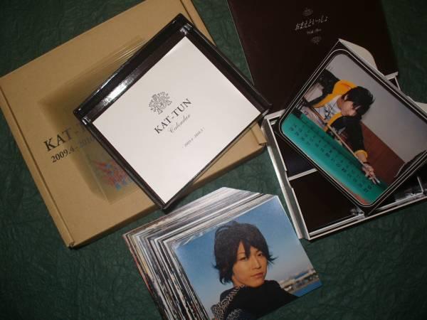 KAT-TUN 2009年4月~2010年3月 公式カレンダー BOX付