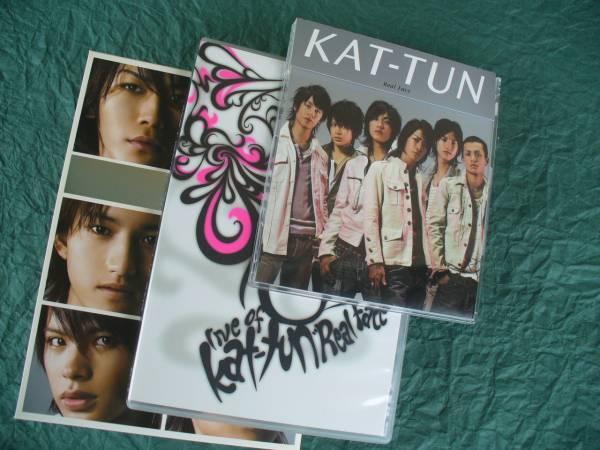 Real Face 完全限定BOX Live of KAT-TUN(DVD) 通常版(CD) カトゥーン リアルフェイス