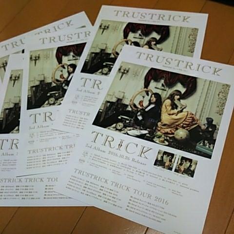 即決・TRUSTRICK『TRICK』&TOUR2016チラシ5枚セット!!/神田沙也加